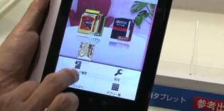 日本の電子書籍リーダのイケテナサぶりは何なんだろう