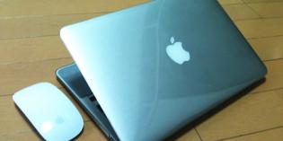 Mac Book Air 11インチモデルの本体カバー/ケース