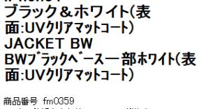 フランク・ミュラー製iPhone 4/4S用ケース、定価10万円!特価12万円!…ってあれ?