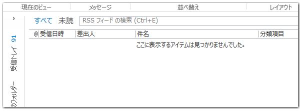 20130911image01