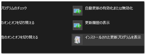 20130911image03