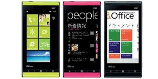 Windows Phone 7.5 (IS12T / au)の私的感想〜企業ユースにおける可能性