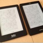 楽天の電子書籍リーダー「Kobo glo」レビュー